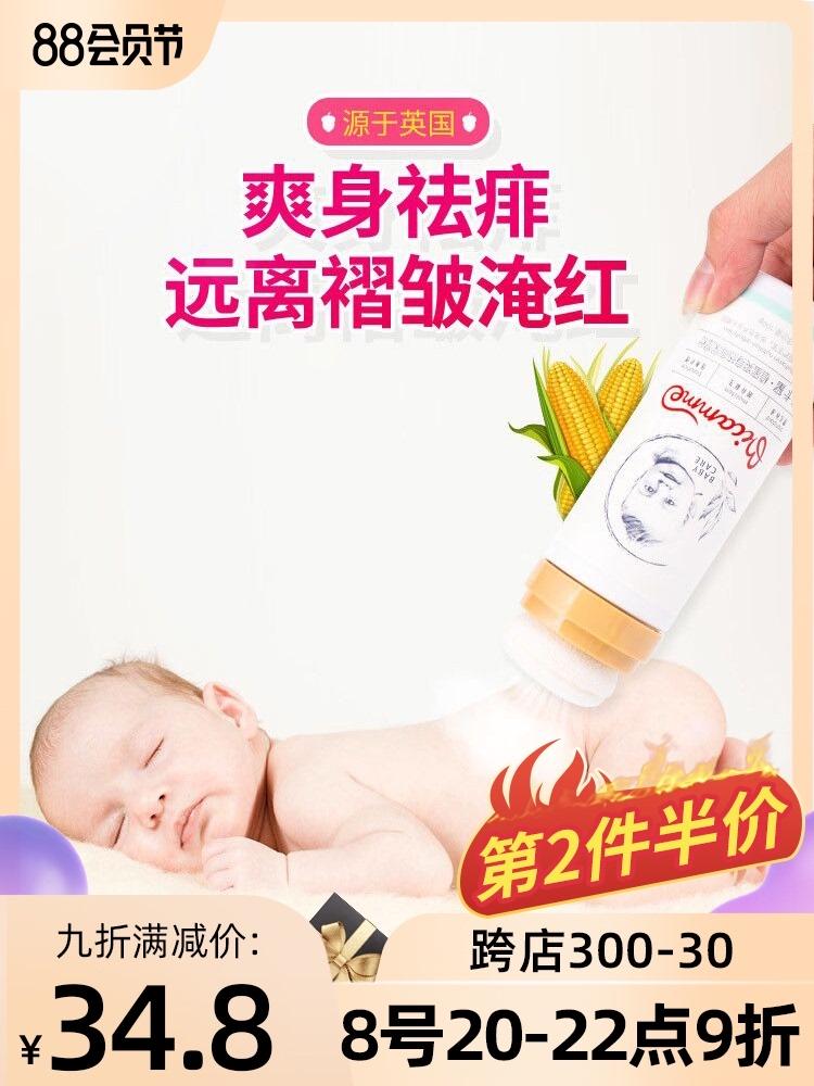 Vika miel poudre bébé spécial enfants noisette nouveau-né nouveau-né farine chaude bébé semoule de maïs bondir.
