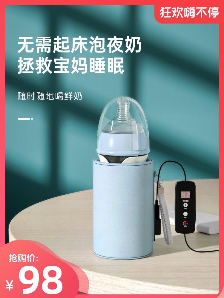 Bouteille isolation tasse réglé thermostat à l'isolation portable bouteille sac voiture de lait chaud erasset chauffage ensemble usb universel.